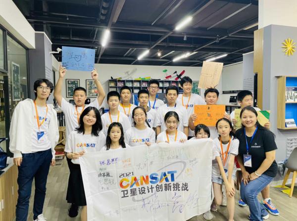 2021 CanSat卫星设计创新挑战圆满落幕