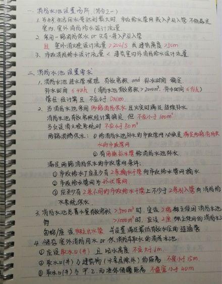 北京一只船教育分享7个月一次通过考试的学员的备考经验