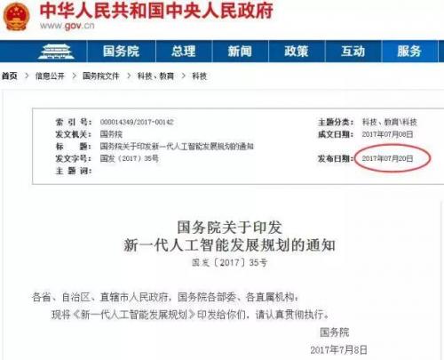 少儿编程教育为中国培养人工智能预备人才
