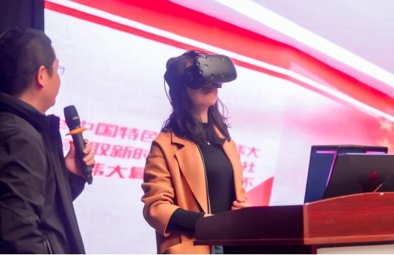 """""""2019云VR+融合创新大赛""""华中赛区启动仪式在武汉成功召开"""