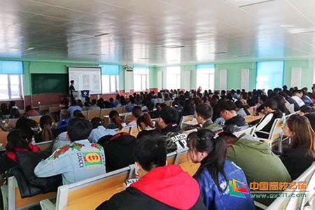 黑龙江外国语学院专场大学生电商平台创客实训班开班