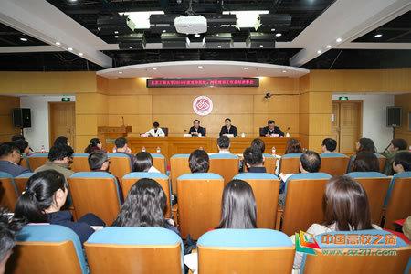 北京工商大学召开2019年宣传思想,网站建设工作总结表彰会