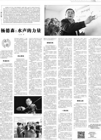 共贺哈尔滨工程大学获评全国文明校园 今日邀你见证雪舰编队诞生