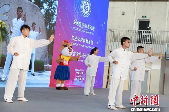 中国健康体育课程改革 发展中小学生体能教育