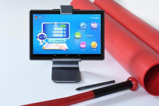 讯飞智能学习机X2 Pro,一机解决孩子假期辅导难题