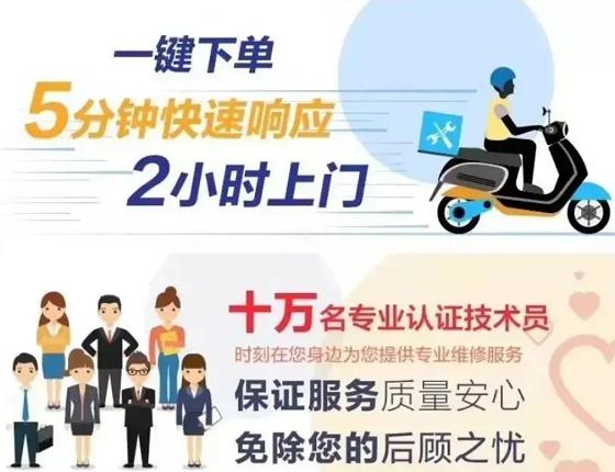 AOC一体机   开启武汉市洪山中学的数字化智慧教室之门!