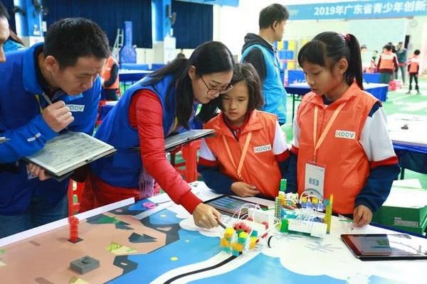 "KOOV青少年挑战赛羊城开赛 全新教育方案助力打造""未来星球"""