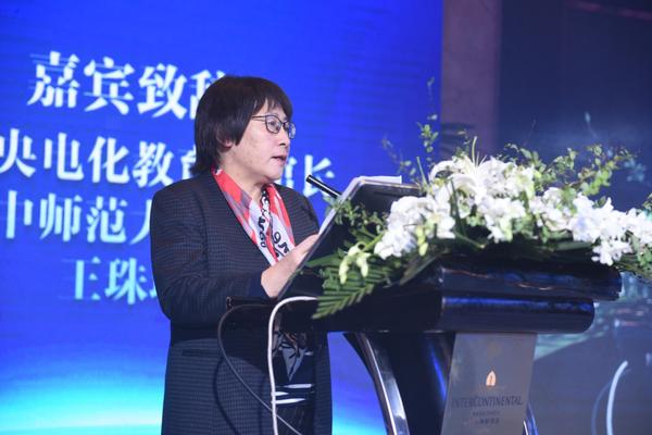 5G智慧教育合作联盟发布会在杭州盛大召开