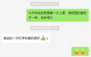 """成长在上海瑞思—开学季成为""""别人家的孩子"""""""