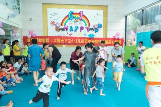 善学家具·大爱天下公益活动 ——走进特殊学校关爱儿童身心健康
