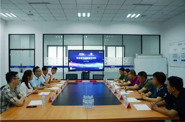 海尔智能家电与龙岩华侨职业中专签订校企合作协议