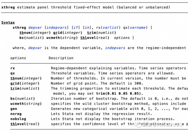 非平衡面板固定效应门限回归模型