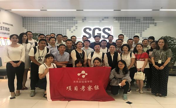天智研发人员赴沪考察SGS,进行实验室培训