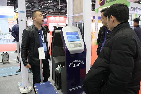 赛康精益携智能体质测试系统闪耀未来展
