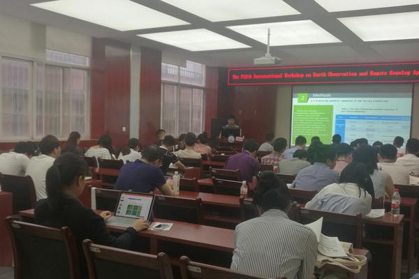 理加联合隆重出席2018第五届地球观测研讨会