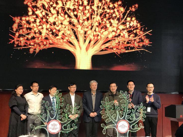 教育部发布《2017年中国互联网学习白皮书》