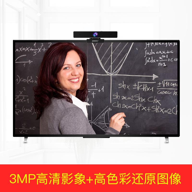 高清电脑视频摄像头_奥尼C90电脑摄像头高清1080P远程视频会议直播广角UBS免驱动内置