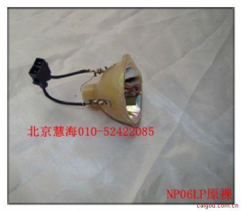 NEC投影机灯泡