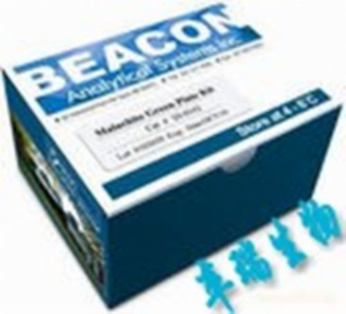 人纤溶酶原激活物抑制因子(PAI)Elisa试剂盒