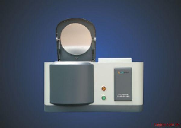 能量色散X荧光分析仪