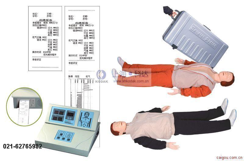 高级自动电脑心肺复苏模拟人