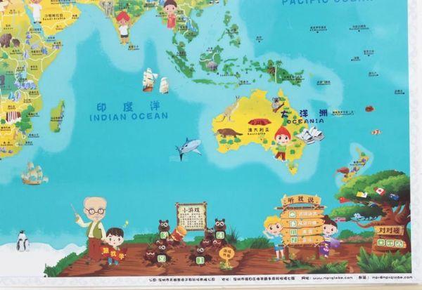 少儿语音卡通益智图|少儿地图|宝宝挂图