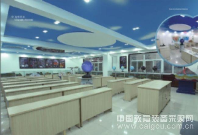 重庆中小学教学仪器六大功能室建设