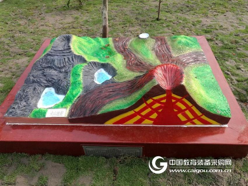 重庆中学地理园重庆中学生物园重庆中学生态园重庆校园文化建设重庆户外教学设施