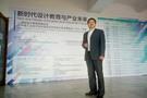 博文机器人:赋能机器人教育  圆中国智造梦