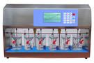 实验室用搅拌器如何选型,必备常识