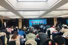 政策解读 展示交流||希沃助力青海省黄南州教育信息化交流会圆满召开