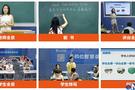 华为携手锐取联合发布在线同步课堂助力教育资源均衡化