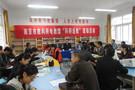 南京市教科所联合电教馆跨部门开展送教活动