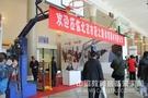 冠之路体育登陆2014北京教育装备展示会