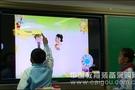 教育信息化阶段探访:交互智能平板变革新课堂
