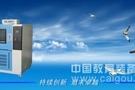 小型恒温恒湿箱 高温高湿环境对有机涂层的影响