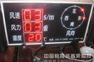 九州空间解析风速仪的探头选择