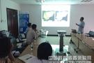 五洲东方携手MD公司举办前沿生物成像系统在中医药方面的应用