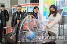 展天仪器精彩亮相2015南京教育装备展示会