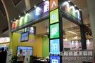 极影电子闪耀2016北京教育装备展