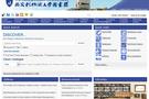 中国高校图书馆加强资源的发现服务