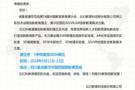 74届中国教育装备展:云幻科教邀您参与体验