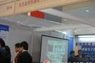 北京友邦佳通电子科技有限公司携硕果亮相北京教育装备展