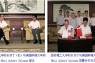 美国桥港大学校长访问西安理工大学 签署合作协议