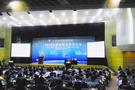 五洲东方全力赞助2013年全国植物生物学大会