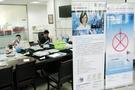 五洲东方在中科院生物物理研究所举办BRAND售后巡访活动