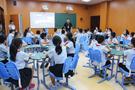 浙江:永康实验学校启用全自动录播系统