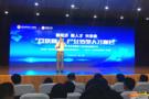 淘宝大学京津冀首个培训基地落户邢台