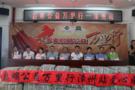 中国航天启明图书室 落户福建漳州实验小学