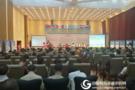 双杰特参加第三届寒区路基工程国际研讨会